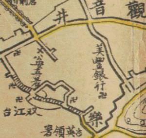 """1928年的历史地图,清晰可见""""公安五署""""位于仓观顶巷(来源:福建省图书馆)"""