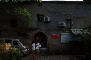 庙门(拍摄:红衣棒糖人/2012.7)