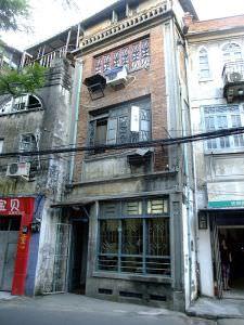 麦园路34号建筑正立面(拍摄:nenva,2012年8月)