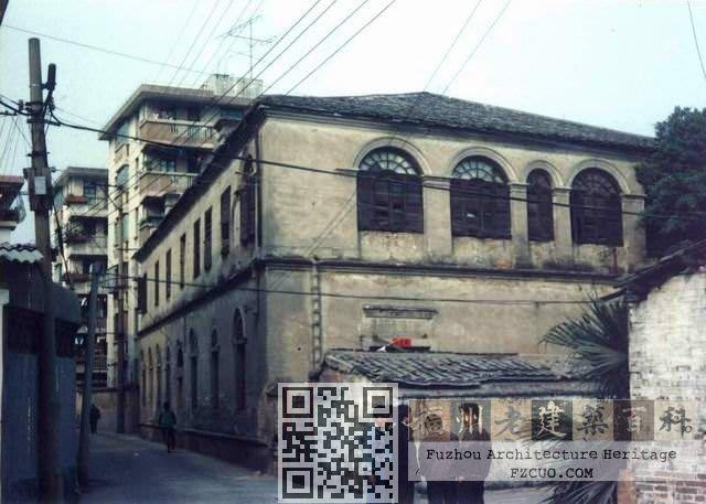 福州邮政总局 火燄山 1994