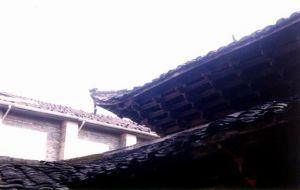 圣人庙 火燄山  1999