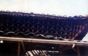 斗拱 火燄山 1999
