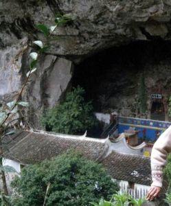 全景 火燄山 1996