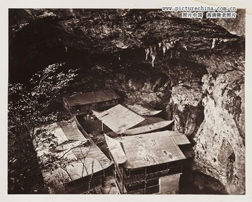 约翰·汤姆森(John Thomson)拍摄的方广岩全景