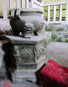 石香炉 来自香港宝莲禅寺佛教文化传播网