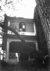 松风阁 火燄山 1996