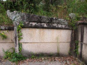 西墓手石螭