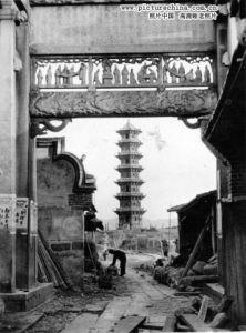 1934年 来自照片中国