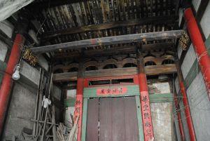 洪宅正厅原貌(洪孝松摄于2010年3月)