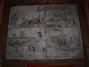 钱公宝殿壁画 来自福建省文物局