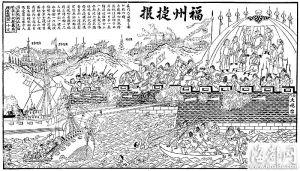 一八八四年的上海《申报》福州捷报(长门之役白描复制图片)(来源:故宫博物院)