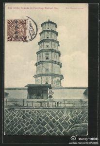 1905年厦门美璋照相馆发行的白塔明信片(来源:新浪微博@amoy小城旧影)