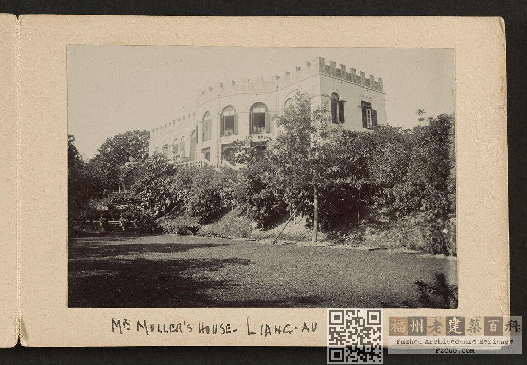 陶淑女中办公楼,时为传教士穆勒(Mr. Muller)的住宅,约摄于1900-1910年(来源:哈佛大学燕京图书馆)