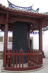 闽王祠内碑亭(摄于2012年2月)