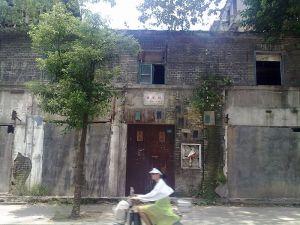 吉庇路上的谢家祠入口(停云摄于2009年)