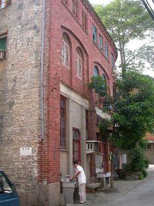 从亭下路自东向西望建筑(来源:福州市区优秀近现代建筑保护规划)