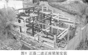 修复中的正落二进(来源:《福州衣锦坊水榭戏台古建筑群修复工程》)