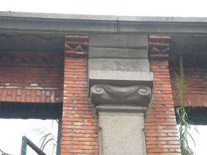 爱奥尼亚柱头及后期改建的细节(来源:福州市规划院)