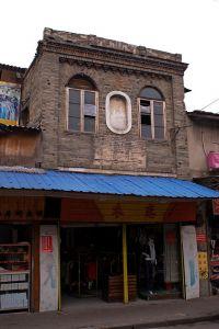 改造前立面(nenva摄于2007年2月)