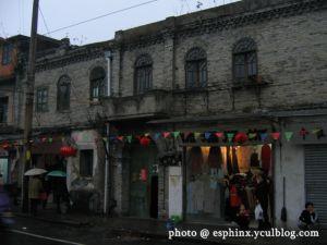 177号旧景(esphinx摄于2007年2月)
