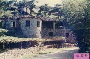 1992年左右的古堡别墅(来源:晋安区委宣传部)