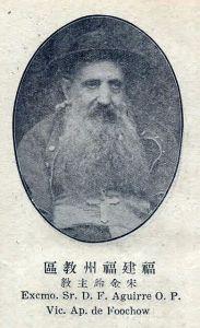 宋金铃主教(来源:《公教周刊》1937年 [第8卷 第41期, 8页])