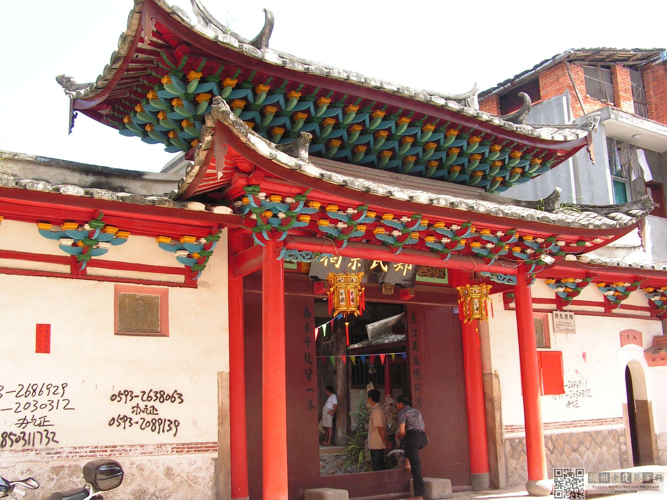 中国古代建筑花纹 大门