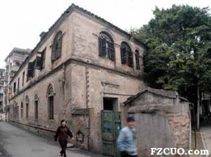 拆除前的闽海关员工宿舍(来源:海峡都市报)