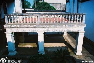 晞楼(拍摄:池志海/2012)