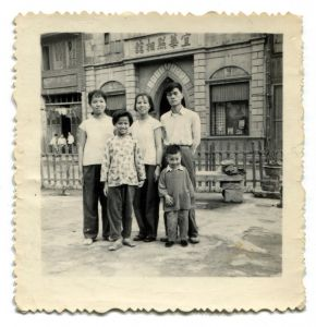 大约文革时期的宜华照相馆(私人藏品)