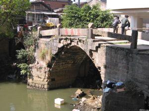 三通桥原貌  拍摄:闽水三山  2002