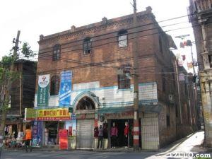 基督教明道堂(拍摄:海狼王)