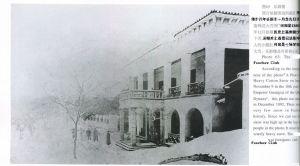 1892年,雪中的乐群楼(来源:《福州旧影》)