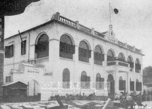 1939年拍摄的台湾银行(来源:国立台湾大学图书馆馆藏 / 《台湾银行四十年志》)