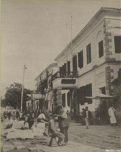1905年前后拍摄的台湾银行福州出张所(来源:《台湾银行十年志》)