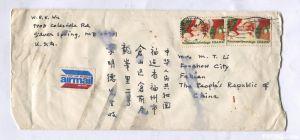 龙峰小筑主人与国外的亲戚往来的信封(池志海藏)
