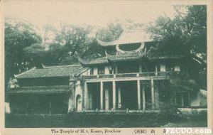 火灾前的回龙阁原貌,拍摄时间不晚于1934年(来源:江鱼的博客)