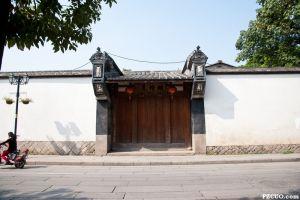 刘家大院边门(拍摄:池志海/2013.2)