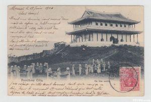 1904年镇海楼明信片实寄封(来源:EBAY网)