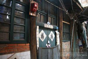 仓前盐仓遗址,拍摄时已转变为民居(来源:严可清摄于2009年9月)