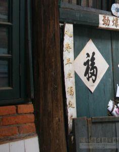 仓前盐仓古木柱(来源:严可清摄于2009年9月)