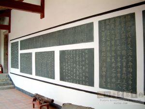 蔡忠惠公祠碑廊(蔡忠惠公祠前回廊)(来源:严可清摄于2009年5月)
