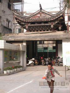 茶亭庵四角亭旧貌(celespace摄于2006年)