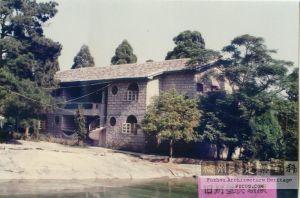 经过第一次改建的鼓岭范哲明别墅,拍摄时间不明(来源:晋安区委宣传部)