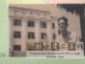 陈廷炳生生(1902---1987)