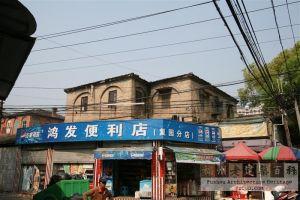 乐天山馆(从南到北)(来源:严可清摄于2010年3月)仓山区文体局授权、提供