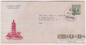 1935年,富品德(E. P. Hayes)从鼓岭寄往美国的信(来源:Ebay.com)