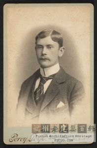 杜德维相册中的华善(P. R. Walsham)照片;华善于1894年加入中国海关,1920年成为税务司,1929年被任命为总务科税务司(来源:杜德维的相册,哈佛大学燕京图书馆藏)