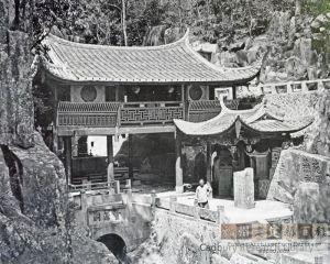 1890-1900年,由英国圣公会女部(CEZMS)传教士拍摄的鼓山灵源洞桥(来源:伯明翰大学吉百利学术图书馆藏)