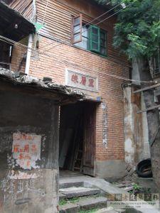 2008年拍摄的忠烈路11号陈厝里坊门(来源:林轶南摄于2008年8月)